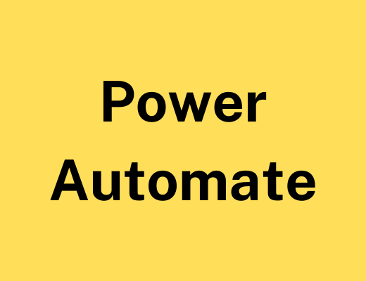 Power Automate Training